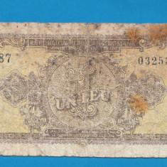 1 leu 1952 1 - Bancnota romaneasca