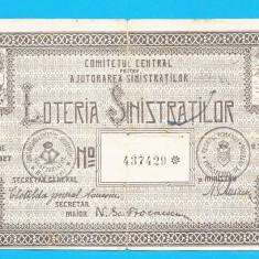 Bilet loto 25 lei 1927 ajutorarea sinistratilor 1 - Bilet Loterie Numismatica