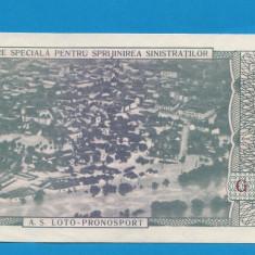 Bilet loto 5 lei 1970 Tragere pentru sprijinirea sinistratilor 1 aUNC - Bilet Loterie Numismatica
