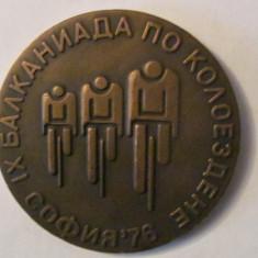 """MMM - Medalie Bulgaria """"Balcaniada de Ciclism Sofia 1976"""" bronz, Europa"""