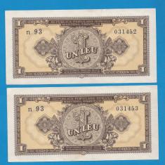 1 leu 1952 5 aUNC 2 Consecutive - Bancnota romaneasca