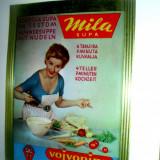 Ambalaj vintage SUPCA 2