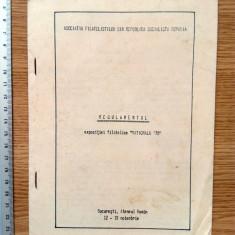 LOT FILATELIE-REGULAMENTUL EXPOZITIEI NATIONALA 78 + CARTI
