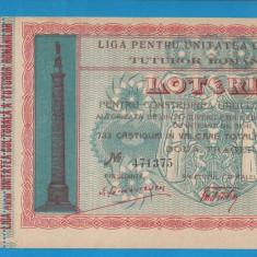 Bilet loto 1 leu Liga pentru unitate culturala tuturor romanilor - Bilet Loterie Numismatica