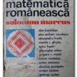 SoloMon marcus din gandirea matematica romaneasca - Carte Matematica