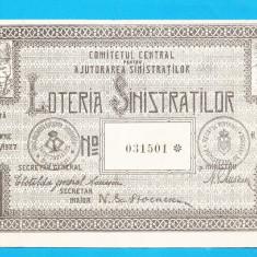 Bilet loto 25 lei 1927 ajutorarea sinistratilor 2 - Bilet Loterie Numismatica