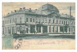3640 - L i t h o, TURNU-SEVERIN, Theatre - old postcard - used - 1900 - TCV, Circulata, Printata