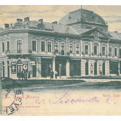 3640 - L i t h o, TURNU-SEVERIN, Theatre - old postcard - used - 1900 - TCV - Carte Postala Oltenia pana la 1904, Circulata, Printata