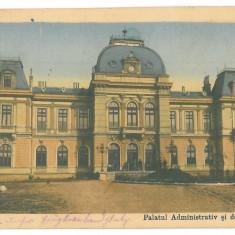 3658 - Buzau, RM. SARAT - old postcard, CENSOR - used - 1917 - Carte Postala Muntenia 1904-1918, Circulata, Printata