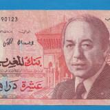 Maroc 10 dirhams 1987 - bancnota africa