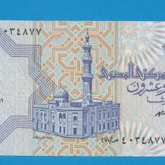 Egipt 25 piastres 1999 UNC - bancnota africa