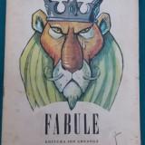 FABULE *LA FONTAINE /ILUSTRAȚII EUGEN TARU/1980