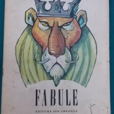 FABULE *LA FONTAINE /ILUSTRAȚII EUGEN TARU/1980 - Carte Fabule
