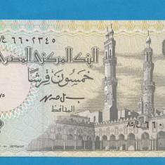 Egipt 50 piastres 1995 UNC - bancnota africa