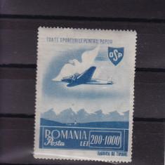 ROMANIA 1945, LP 176 OSP P. A. - Timbre Romania, Nestampilat
