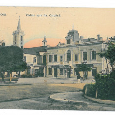 3642 - RM. VALCEA, Catholic Church - old postcard - used - 1908 - Carte Postala Oltenia 1904-1918, Circulata, Printata