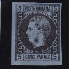 ROMANIA 1867 CAROL I FAV. VAL. 5 P NEGRU/ALBASTRU H. SUBTIRE POICON HEIMBUCHLER - Timbre Romania, Nestampilat
