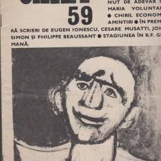 5 reviste teatru - Revista culturale