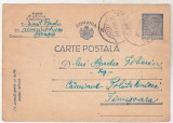 bnk fil Carte postala - intreg postal circulat 1947