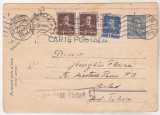 bnk fil Carte postala - intreg postal circulat 1945- cenzura