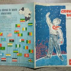 Cravata Rosie nr. 4/ 1962 - Revista scolara