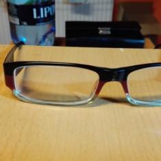 Rame Ochelari Armani - Rama ochelari Emporio Armani