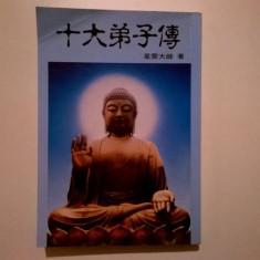 Carte in limba chineza