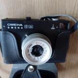 APARAT FOTO VINTAGE CU FILM SMENA 8M, CU HUSA ORIGINALA -NEGRU RAR LOMOGRAPHY - Aparat de Colectie