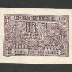 ROMANIA 1 LEU 1938 [1] 21 decembrie - Bancnota romaneasca