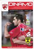 Program oficial-meci fotbal DINAMO BUCURESTI - BEITAR IERUSALIM FC 10.08.2006