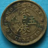 HONG KONG - COLONIE BRITANICA 5 CENTS, CENTI 1963, Asia