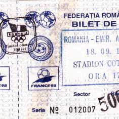 Bilet - meci fotbal ROMANIA - EIMRATELE ARABE UNITE 18.09.1996