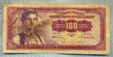 A1863 BANCNOTA - YUGOSLAVIA- 100 DINARA -1.5.1955-SERIA846169-starea se vede