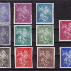 ROMANIA 1939 , LP 131 , STRAJA  TARII  SFANTUL GHEORGHE SERIE  MNH