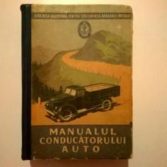 Manualul conducatorului auto {1956}