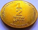 Moneda 1/2 New Shequel - ISRAEL *cod 1169, Asia
