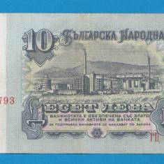 Bulgaria 10 leva 1974 1 - bancnota europa