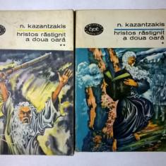 Nikos Kazantzakis – Hristos rastignit a doua oara {2 volume} - Roman