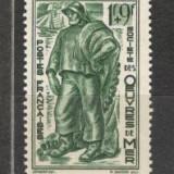 Franta.1941 Pentru marinarii disparuti SF.119, Nestampilat