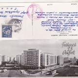 Bnk cp Bucuresti - Piata 3 decembrie - circulata - Carte Postala Muntenia dupa 1918, Printata