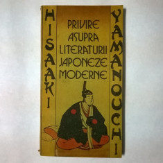 Hisaaki Yamanouchi – Privire asupra literaturii japoneze moderne - Eseu
