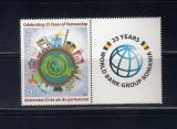 ROMANIA 2016 - 25 ANI, BANCA MONDIALA - VINIETA 1 - LP 2126, Nestampilat
