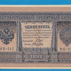Rusia 1 rubla 1898 1 aUNC - bancnota europa