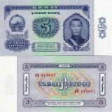 MONGOLIA 5 tugrik 1966 UNC!!! - bancnota asia