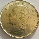 Moneda rara 10 Yuan ?- posibil TAIWAN *cod 1470, Asia