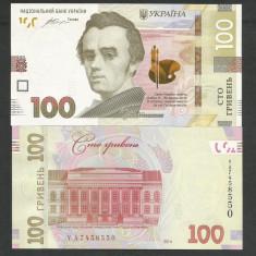 UCRAINA 100 HRIVNE 2014 UNC [1] P-126, Semnatura VALERIYA HONTAREVA - bancnota europa