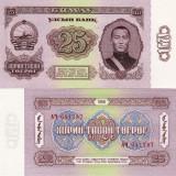 MONGOLIA 25 tugrik 1966 UNC!!! - bancnota asia