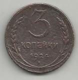 RUSIA  URSS  3 COPEICI KOPEICI KOPEIKI  1924  [4]     livrare in cartonas, Europa, Bronz