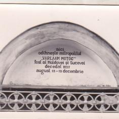 Bnk foto - Manastirea Secu - Mormântul Sf. Mitropolit Varlaam al Moldovei - Fotografie, Alb-Negru, Cladiri, Romania de la 1950