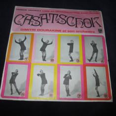 Dimitri dourakine - casatschok / toi toi toi _ vinyl, 7
